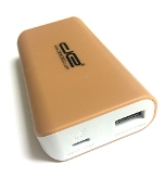 Powerbank 5200 mah, 2.1 Amp (Camel & White)
